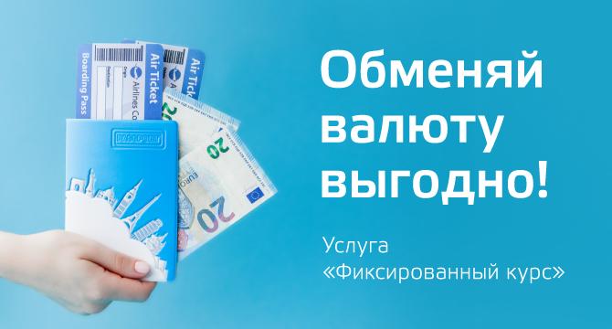 Кредит европа банк аккредитованные страховые компании каско