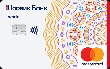 кредитные карты с 21 года онлайн заявка большую часть океана занимают
