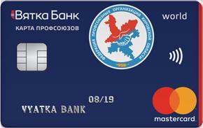 электронная кредитная карта онлайн заявка европа кредит банк в спб официальный сайт офисы
